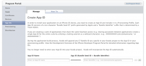 App ID の登録
