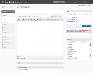 WordPress 2.7 の新規投稿画面