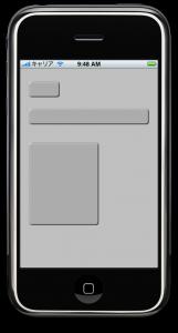 button.png を色々な大きさのボタンに表示