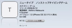 スクリーンショット(2009-09-14 9-14月 5.31.04)