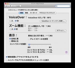 スクリーンショット(2009-10-08 10-8木 13.20.21)