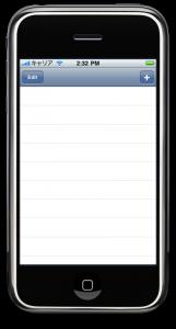 スクリーンショット(2009-10-21 10-21水 14.32.22)