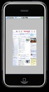 スクリーンショット(2010-05-20 5-20木 13.24.26)